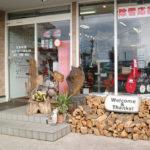 チェーンソー・草刈り機の専門店「タニグチ商会」の店舗外観