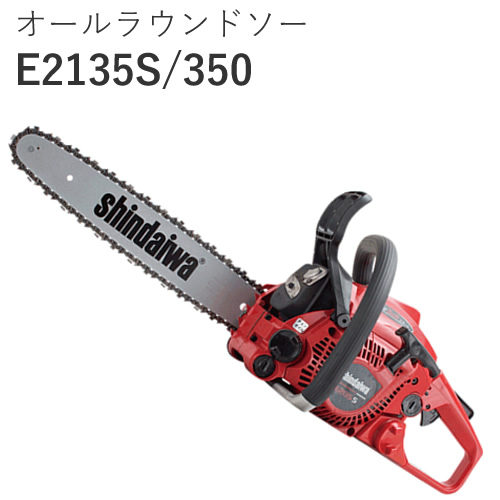 オールラウンドソー「E2135S/350」
