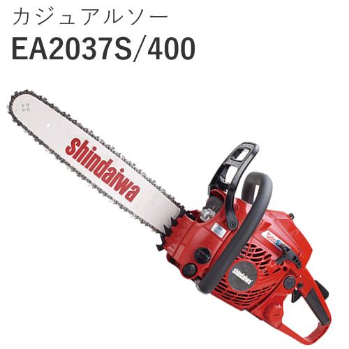 カジュアルソー「EA2037S/400」