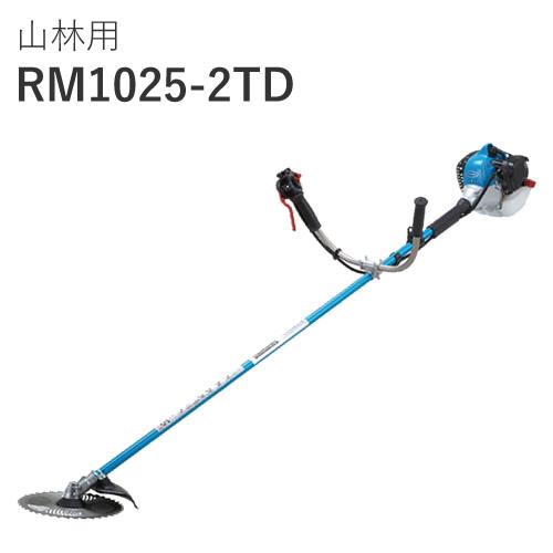 山林用「RM1025-2TD」