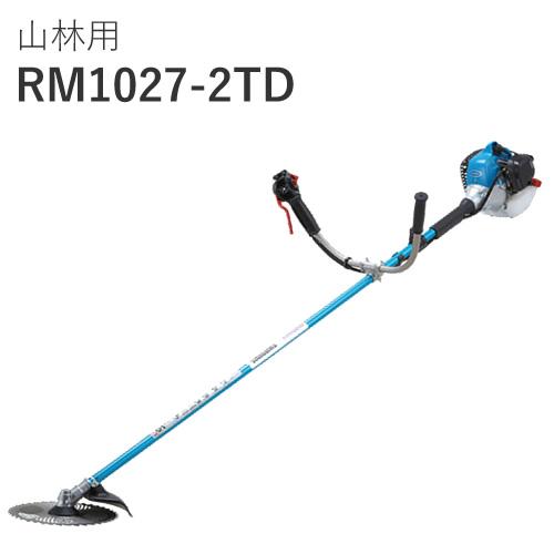山林用「RM1027-2TD」